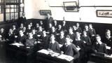 trinity-boys-school